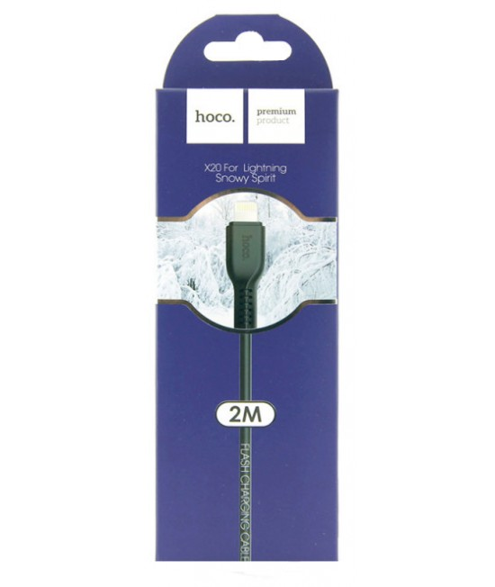 USB кабель Lightning Hoco X20 2 метра black