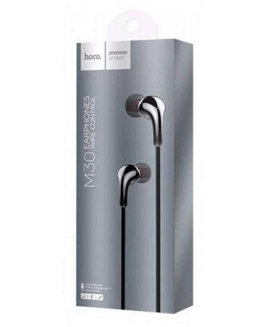 Наушники Hoco M30 silver